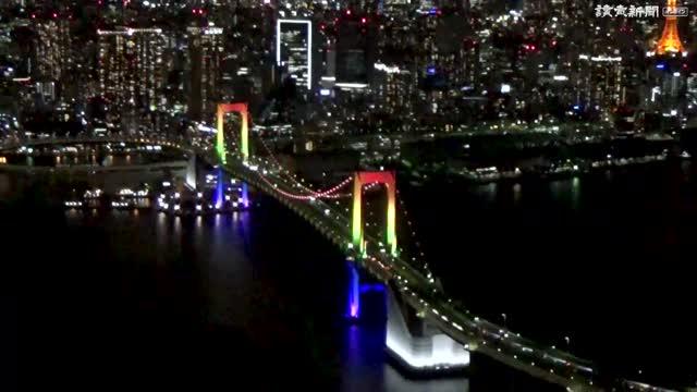 東京に虹架かる 緊急事態宣言解除を受け