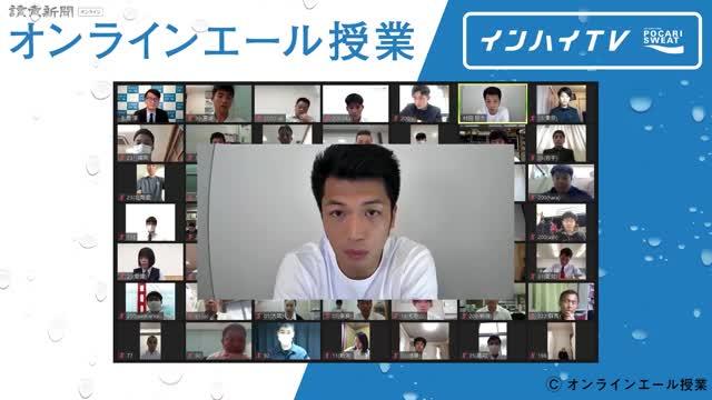 「2024年五輪を目標にするのもいい」ボクシング村田、高校生を激励