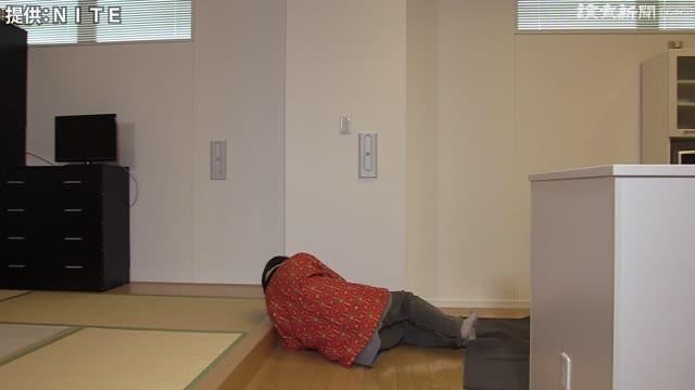 高齢者の転倒・転落事故に注意…NITE