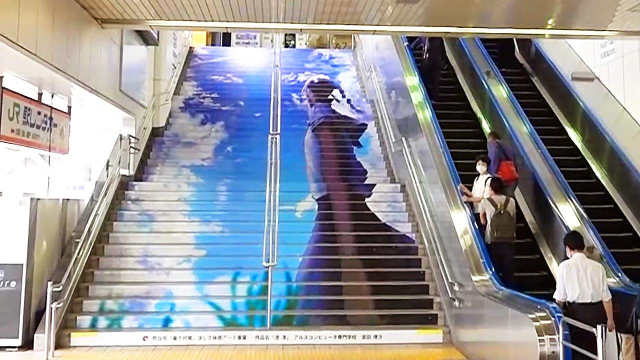 駅 階段 夢占い
