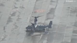 「オスプレイ」1機目、木更津駐屯地に到着