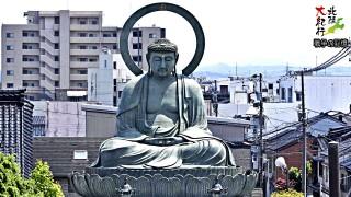 北陸大紀行「戦争の記憶編」【4】「高岡大仏」