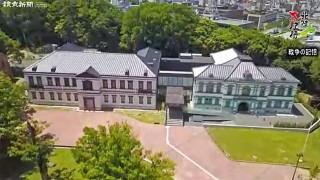 北陸大紀行「戦争の記憶編」【5】「軍都」(金沢市)