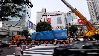 渋谷発 ハチ公の故郷へ